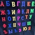 Русский Язык Алфавит Магнитные Письма Блок Baby Дети Образовательные Игрушки Магнит На Холодильник Алфавита Игрушка в Подарок