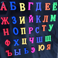 Russian Language Alphabet Magnetic Letters Block Baby Kids Educational Toy Fridge Magnet Alphabet Toy Gift