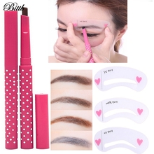 Bittb Makeup Set Painting Eyebrow Pencil Enhancer Waterproof Automatic Eye brow Brow Drawing Guide Eyebrow Stencil Card Template