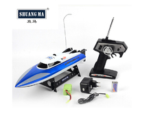 F12027/8 SHUANGMA 7010 4CH Remote Control Boat 45CM High Speed RC Boat with Steering Gear Retreat Function Speedboat