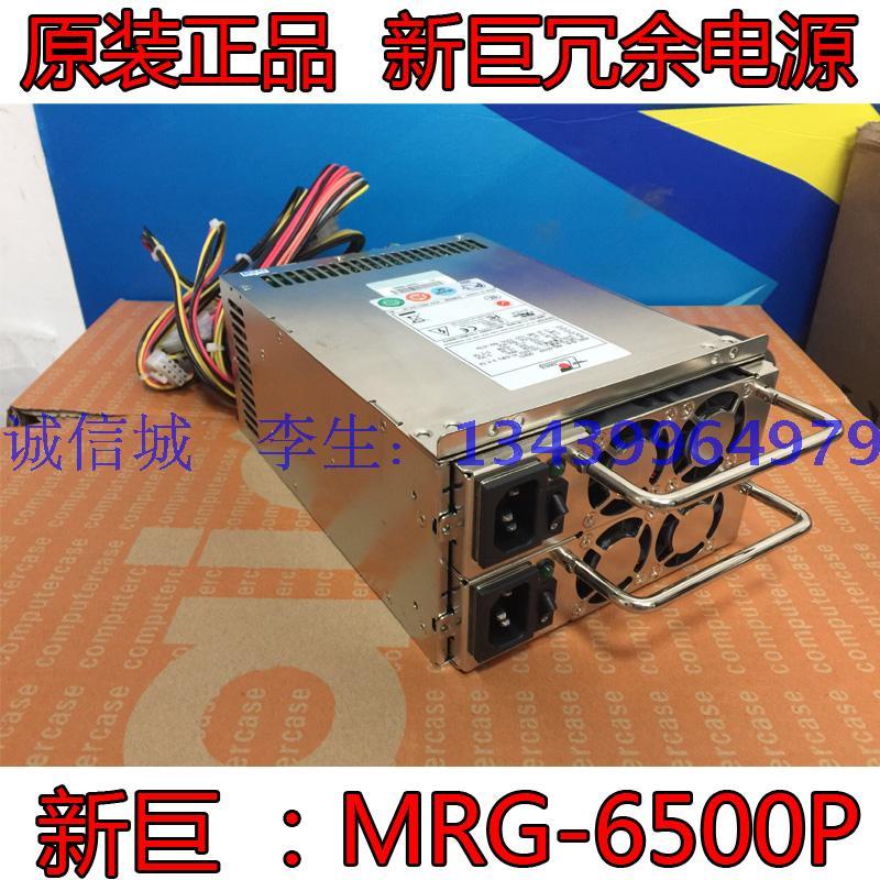 Emacro для EMACS MRG 6500P R Сервер питания 500 Вт 4U блок питания для корпуса + 2 x модуль питания
