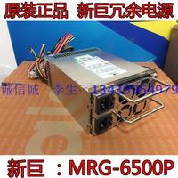 Emacro для EMACS MRG 6500P R сервер питание 500 Вт 4U PSU корпус + 2 x мощность модуль