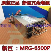 Emacro For EMACS MRG-6500P-R Server Power Supply 500W 4U PSU For Enclosure + 2 x Power module