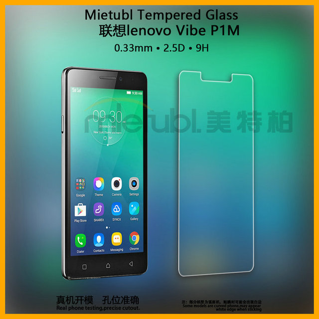 For Lenovo Vibe P1m P1ma40 9H Tempered Glass Screen Protector Film P1