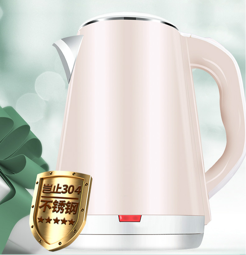 kettle electric teapot used  house Heat insulation automatic power failure quick pot small capacity Overheat Protectionkettle electric teapot used  house Heat insulation automatic power failure quick pot small capacity Overheat Protection