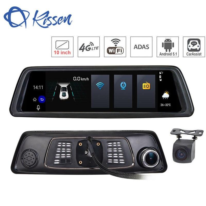 Kissen 10 4G Wi Fi Android 5,1 Автомобильный dvr регистраторы зеркало заднего вида камера двойной объектив ADAS gps навигации bluetooth-рекордер