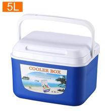 5L открытый инкубатор портативный ящик для хранения еды автомобильный холодный ящик рыболовная коробка холодильник коробка для путешествий