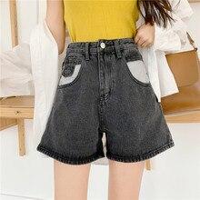 Дешевая Новинка весна лето осень женские модные повседневные сексуальные шорты верхняя одежда FC184