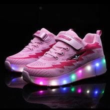 HYFMWZS модные съемные одинарные ролики двухколесный светодиодный зарядное устройство Heelys обувь дышащая детская обувь