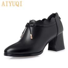 AIYUQI Women shoes high heel luxury brand 2019 spring new genuine leather women shoes, square head fashion dress