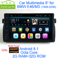 Newest Android 8.1 Octa Core 2G RAM 32G ROM GPS Navi 9 Inch Full Touch Car DVD Multimedia for BMW E46/M3 98 06 with RDS/Radio