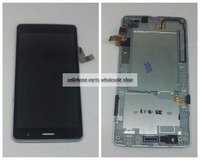 For Lg Bello II X150 X155 X160 Max Lcd Screen Display WIth Touch Glass Digitizer Frame