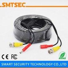 10 м 4 мм диаметр кабеля CCTV комбинированный кабель-удлинитель DC+ BNC для камеры видеонаблюдения(10 м 4,0 мм