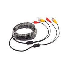 5-40 Meter CCTV AHD Surveillance Camera CCTV System Video 2 IN 1 DC Power Security Surveillance BNC Cable For Analog Cameras