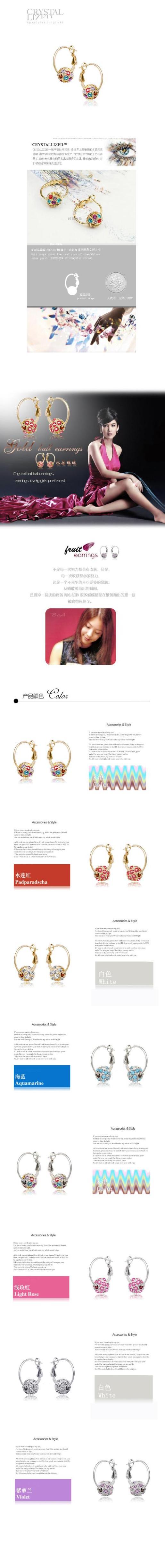 Новое поступление Для женщин мода серьги с золотой шар Хрустальный полный горный хрусталь серьги золото и серебро покрытием