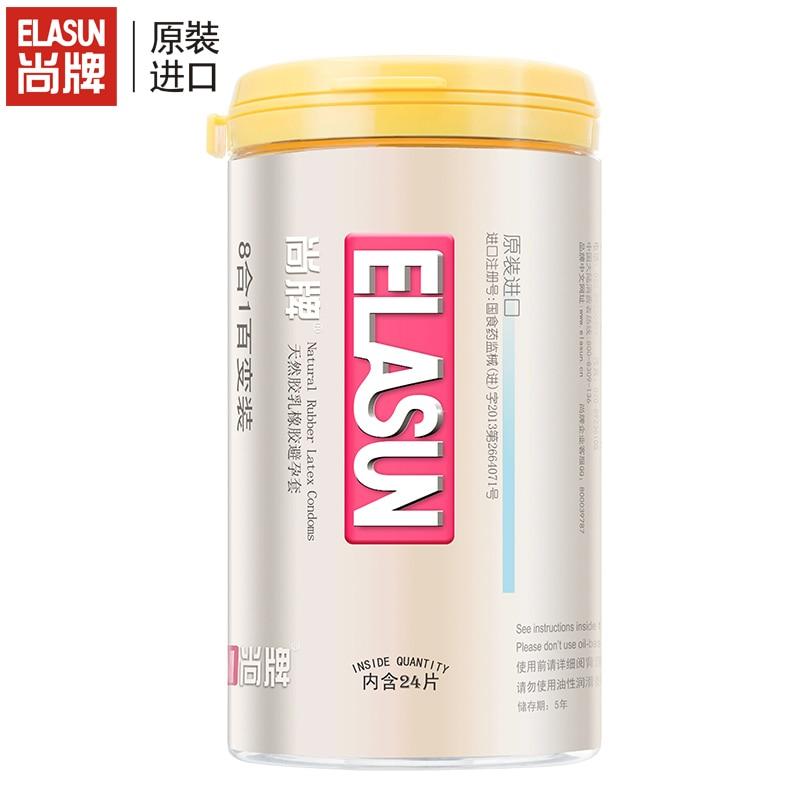 Original 24 unids/Banco elasun condones hombre vida 8 estilos en una caja condones juguete del sexo productos para hombres sabores de frutas Super delgada