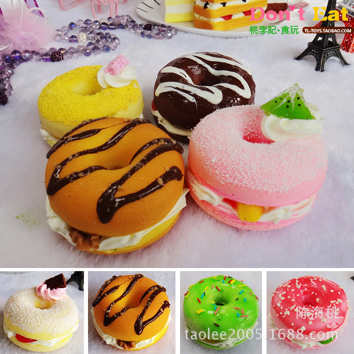 Children's Play House Creative Toys Simulation Food Food Model PU Bread Cake Simulation Donuts, Style Random Delivery
