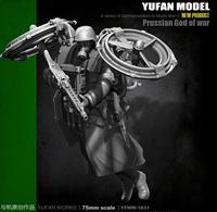Yufan Model 1/24 Model Kit Figure Original Rotor Flight German Machine Gun Resin Soldier YFWW 1831