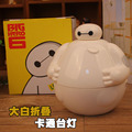 Big Hero 6 Baymax lamp Super marine white dolls LED light cartoon learning of students reading light scalable third table lamp