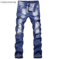 2017 New design high quality skinny blue jeans for men night club model street man boy jean Euro Fashion Hot Sale cowboy jeans