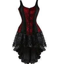 섹시한 지퍼 어깨 스트랩 overbust 코르셋 bustier 코르셋 드레스 스커트 꽃 멋진 의상 고딕 코르셋 여성 빈티지 linger