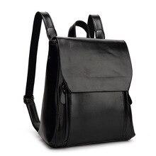 Модные женские туфли из натуральной кожи рюкзак Mochila леди Натуральная кожа рюкзаки элегантный дизайн кожа школьная сумка Kanken
