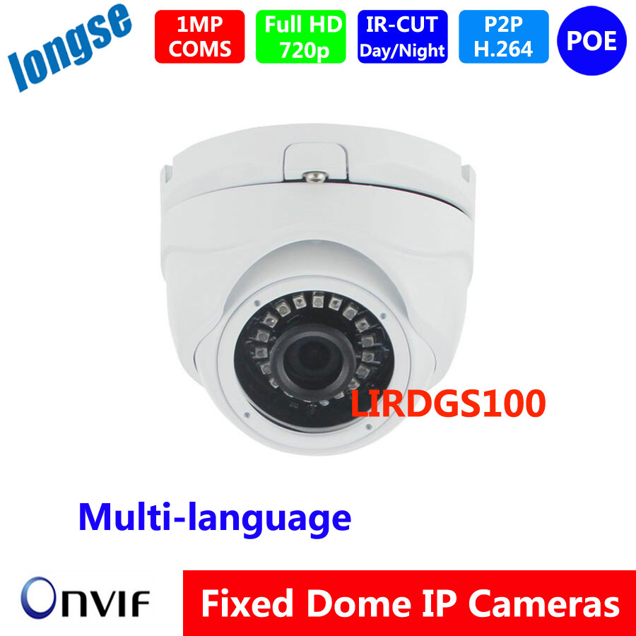 720P Security CCTV Camera Dome H 264 HD CMOS 1MP IP Camera Real time IR 20m