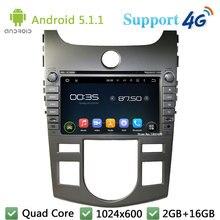 Quad Core 8″ 1024*600 Android 5.1.1 Car Multimedia DVD Player Radio FM DAB+ 3G/4G WIFI GPS Map For KIA Cerato Forte AT 2008-2012