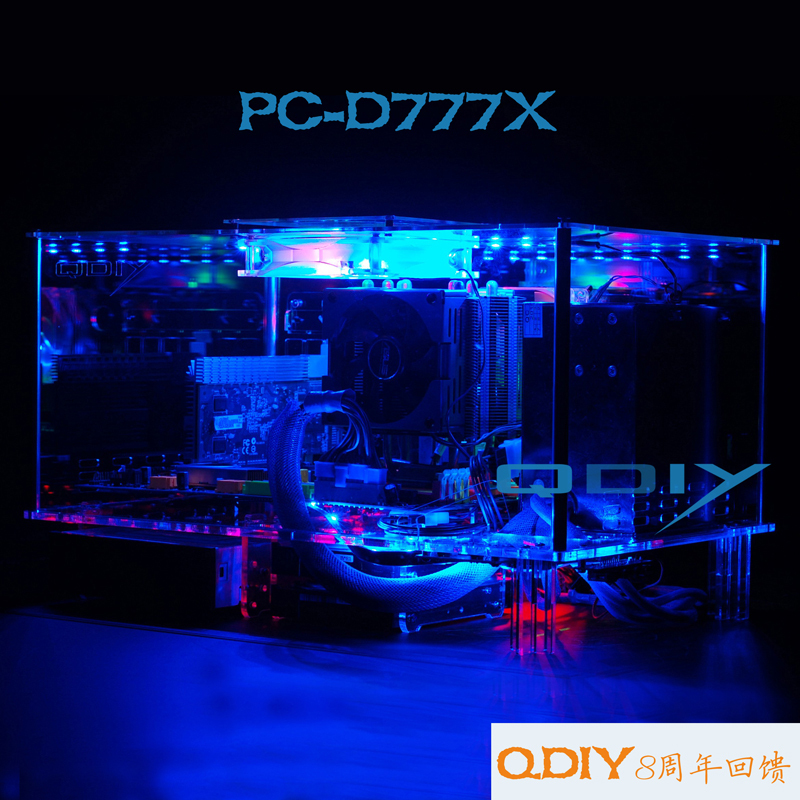 Hot Sale Qdiy Pc D777x Empty Horizontal Atx Htpc Acrylic Transparent