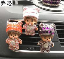 Стайлинга автомобилей Kiki автомобиля духи клип diamond кондиционер украшения полноценно прекрасный аромат духов автомобиля