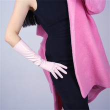 40cm Patent Leather Long Section Gloves Emulation PU Warm Bright Mirror Pink Light Female WPU45-40