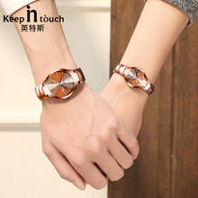 KEEP IN TOUCH Fashion Simple Men&Women