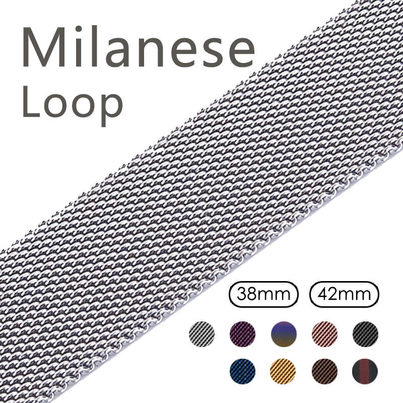 milanese loop for apple watch band Series 1 2 3 strap for iwatch stainless steel Magnetic adjustable buckle with adapters brass copper famous three kingdoms guan ping zhou cang guan gong warrior god set