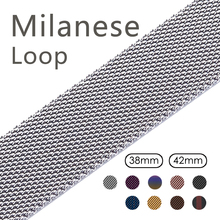 Watches - Watches Accessories - Milanese Loop For Apple Watch Band Series 1 2 3 Strap For Iwatch Stainless Steel Magnetic Adjustable Buckle With Adapters