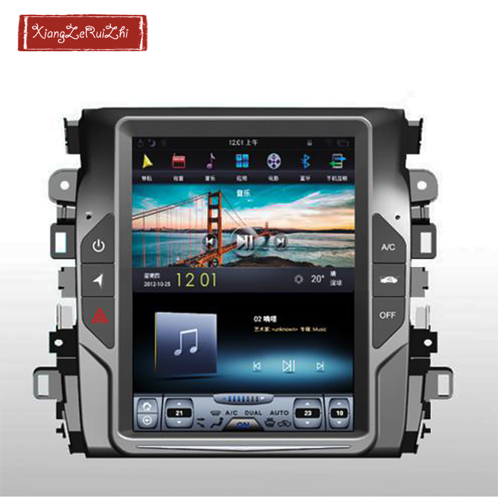 104inch Android Car DVD Car Radio GPS Navigation System