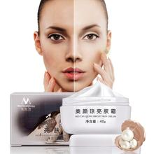 Strong Effects Powerful Whitening Freckle Cream 40g Remove Melasma Acne Spots Pi