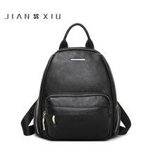 Jianxiu Повседневное feminina школы Рюкзаки для Для женщин Сумки из кожи Модные Путешествия Bagpack для Meninas Mochilas Mujer рюкзак
