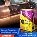 Восходящая звезда RS-B-CC06 полировка автомобиля воск для удаления царапин автомобильный уход детализация герметик воск Кристалл автомобильн...