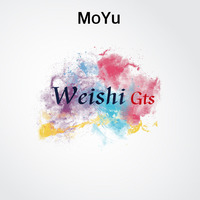 Brand New Moyu Weishi GTS 6x6x6 Cube Puzzle 6 Layers Speedcube Puzzle Cube Smooth Toys For