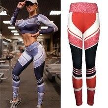 Female Athletic Pants Solid Print Yoga Pants Super Elastic Yoga Leggings Booty Sports Pants Tummy Control Gym Tights Fitness