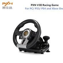 PXN V3II гоночная игра Руль USB Вибрация Двойной Мотор Складная Педаль пульт дистанционного управления для PS3 PS4 Xbox nintendo переключатель