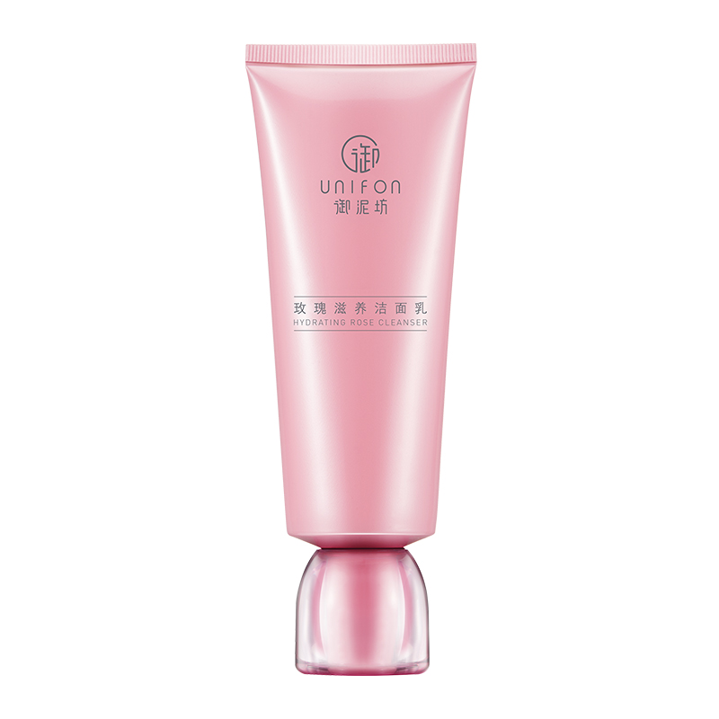 Yunifang Unifon Hydrating Moisturizing Rose Nourishing Travel Set Cleanser Toner Cream 20ml+20ml+10g