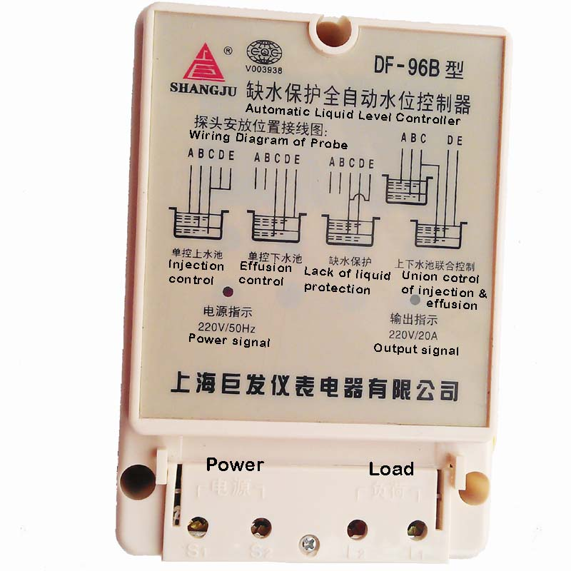 цена на Automatic liquid level relay lack of water and overflow protection relay water level controller