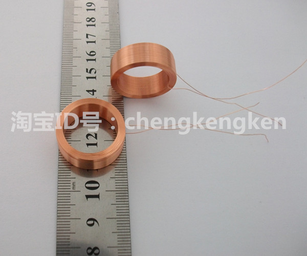 Spot hollow induction coil, circular coil, self adhesive coil, reader coil, solenoid valve, coil inner diameter 20 hydraulic solenoid valve coil connector ac220v inner hole diameter 19mm high 58mm