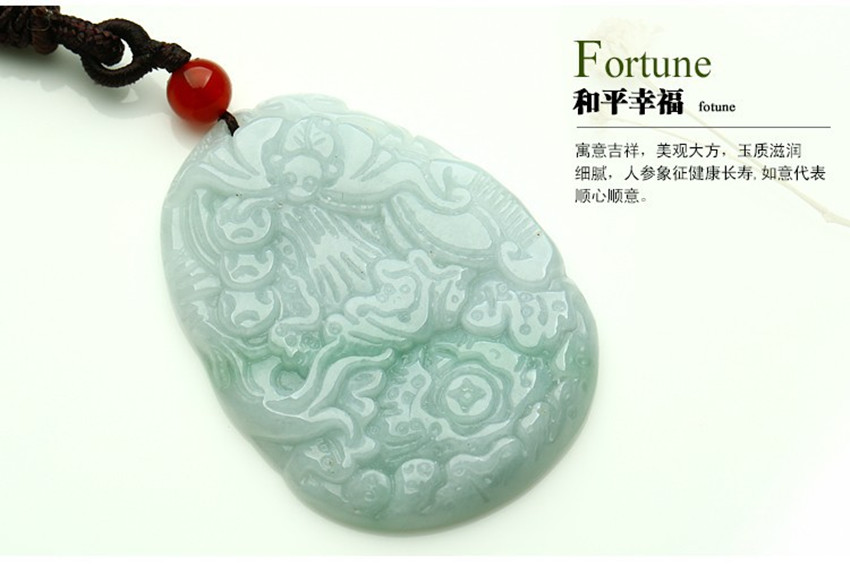 Born lucky money hangs on the authentic Burma stone Ruyi fall bat./1