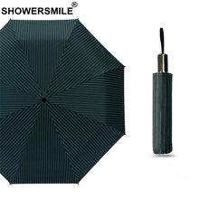 SHOWERSMILE Rain And Sun Umbrellas Foldable Men Women Army Green Striped Business Parasol Windproof Manually Operated Umbrella(China)