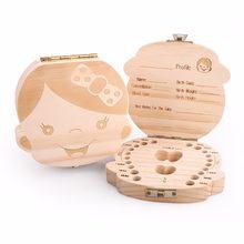 Diş kutusu İngilizce İtalya İspanyolca portekizce PolandTurkey hollandalı yunanistan ahşap saklama kutusu bebek organizatör kutusu süt diş