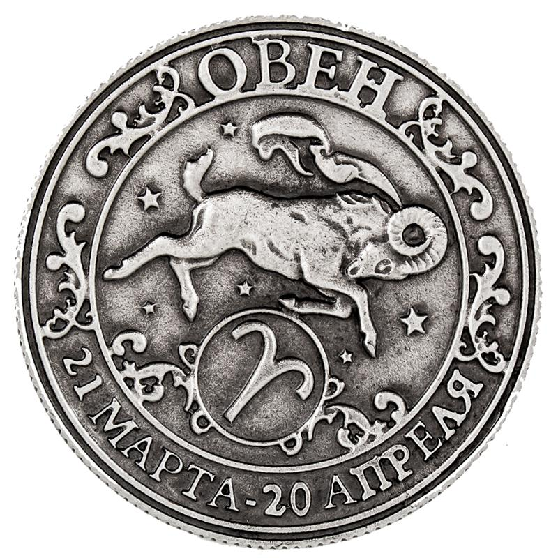 Aries Folk coins art  russian coins zodiac coins coin copy the personality new year gift 2017 new arrival