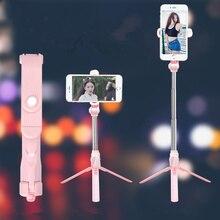 Mi ni ワイヤレスライブ Selfie スティック Bluetooth 三脚一脚スマートフォンシャオ mi mi サムスン Huawei 社の Iphone 7 プラス selfie ライト