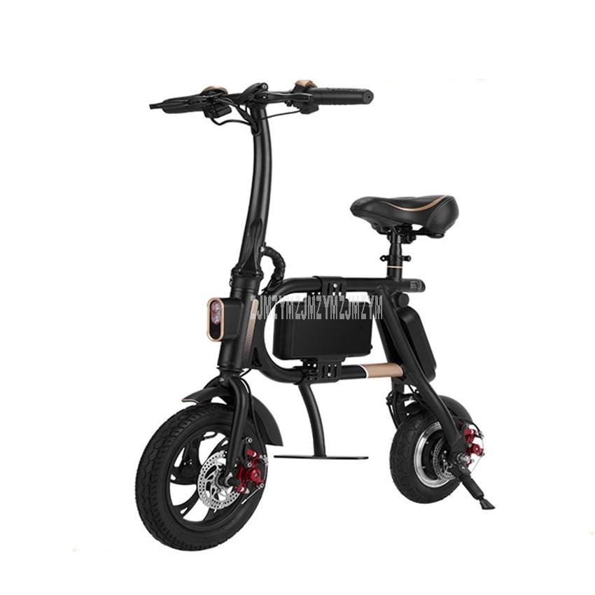 Новый E BIKE складной мини стиль электрический велосипед Водонепроницаемый IP55 скорость 30 км/ч вместо ходьбы Электронный велосипед Пробег 38 км P1F